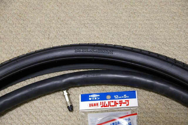 20100306-bicycle-parts02.jpg