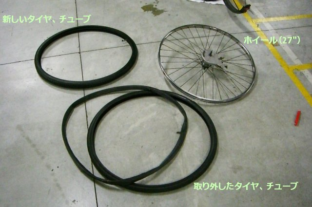 20100306-bicycle08.jpg