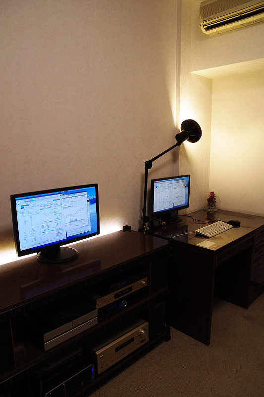 20110213-deskstand-before.jpg