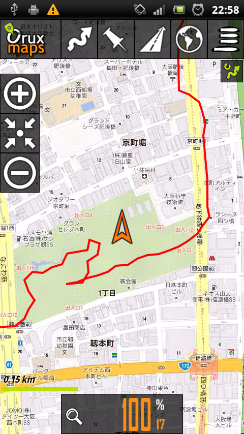 20111015-android-gps.jpg