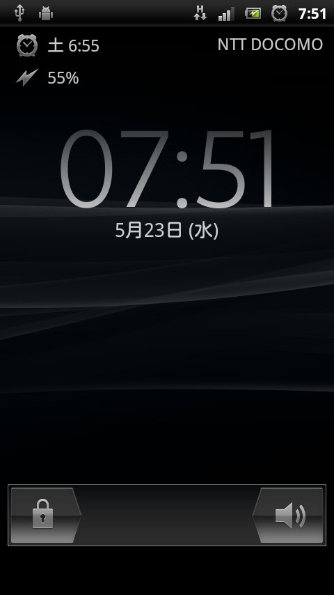 20120523-talk-lockscreen.jpg