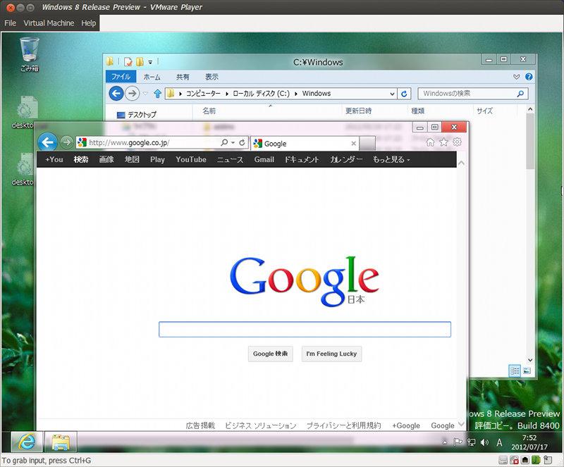 Ubuntu 18.04 LTS : NVIDIAドライバーを ... - Server World