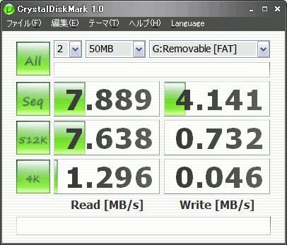transcend133-kpd2500.png
