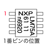 20130512-lm75-no1pin-fig.png