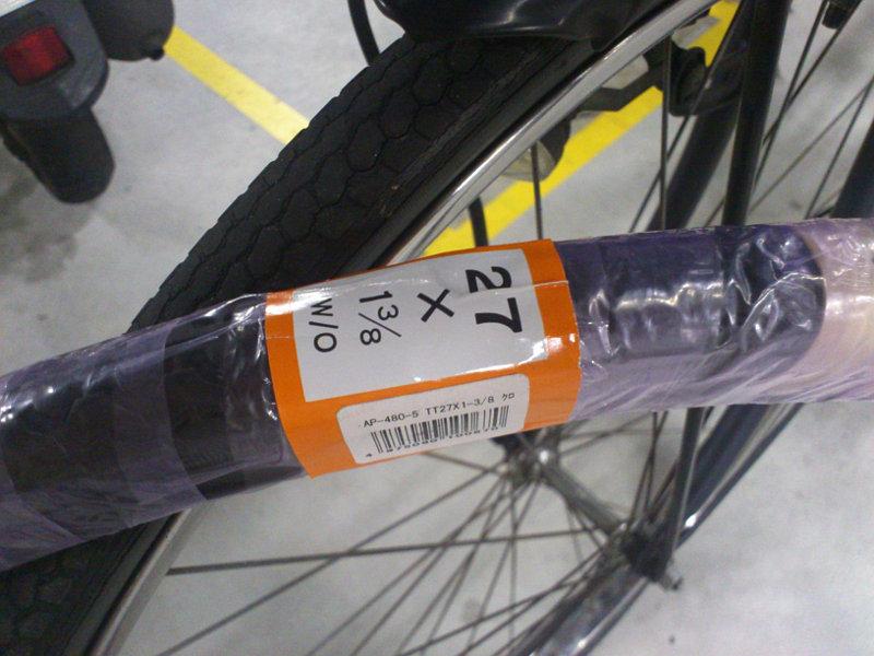 自転車の 自転車 チューブ交換 ママチャリ : 自転車(ママチャリ)の後輪 ...