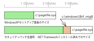 20140209-winxp-size.png
