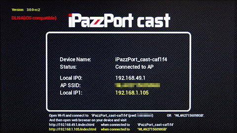 20140330-ipazz-dlna-apenable.jpg