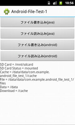 20140416-android-file.jpg