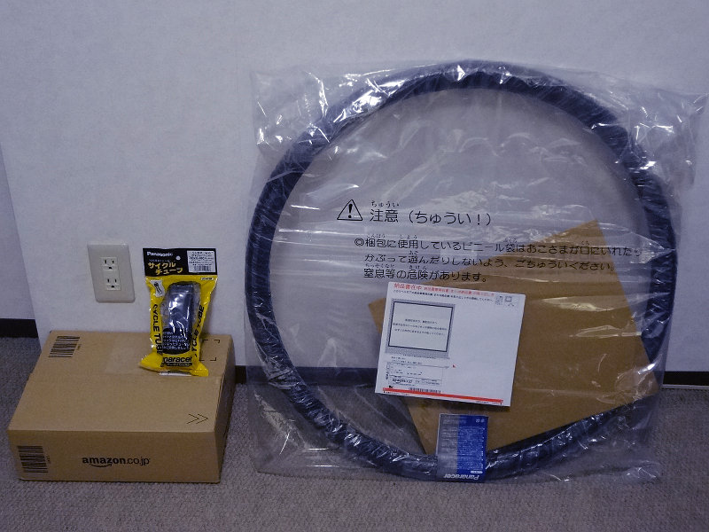 20140906-amazon-buy-tire.jpg