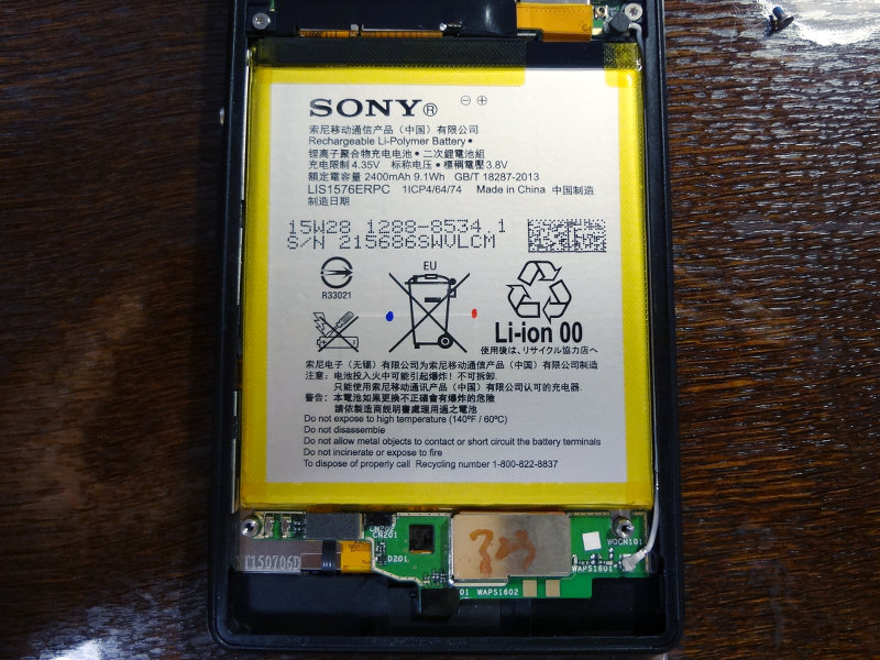 20151023-xperiam4-battery.jpg