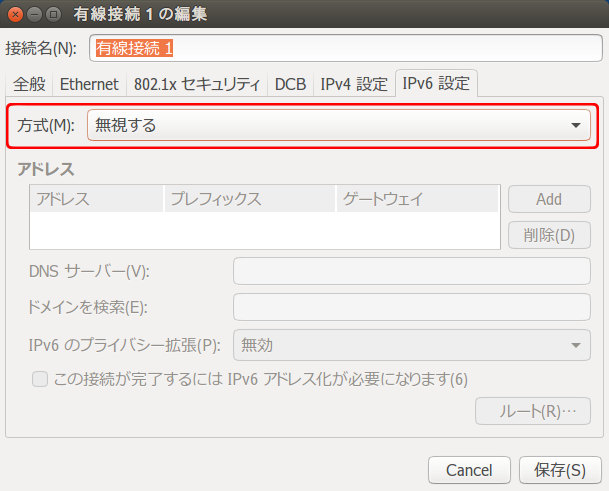 20160507-ipv6-disable-networkmanager.jpg