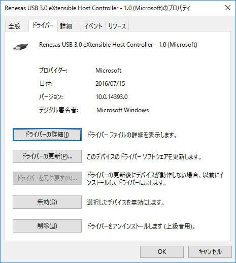 Renesas製uPD720202 USB 3 0 拡張カード増設 (r271-635)