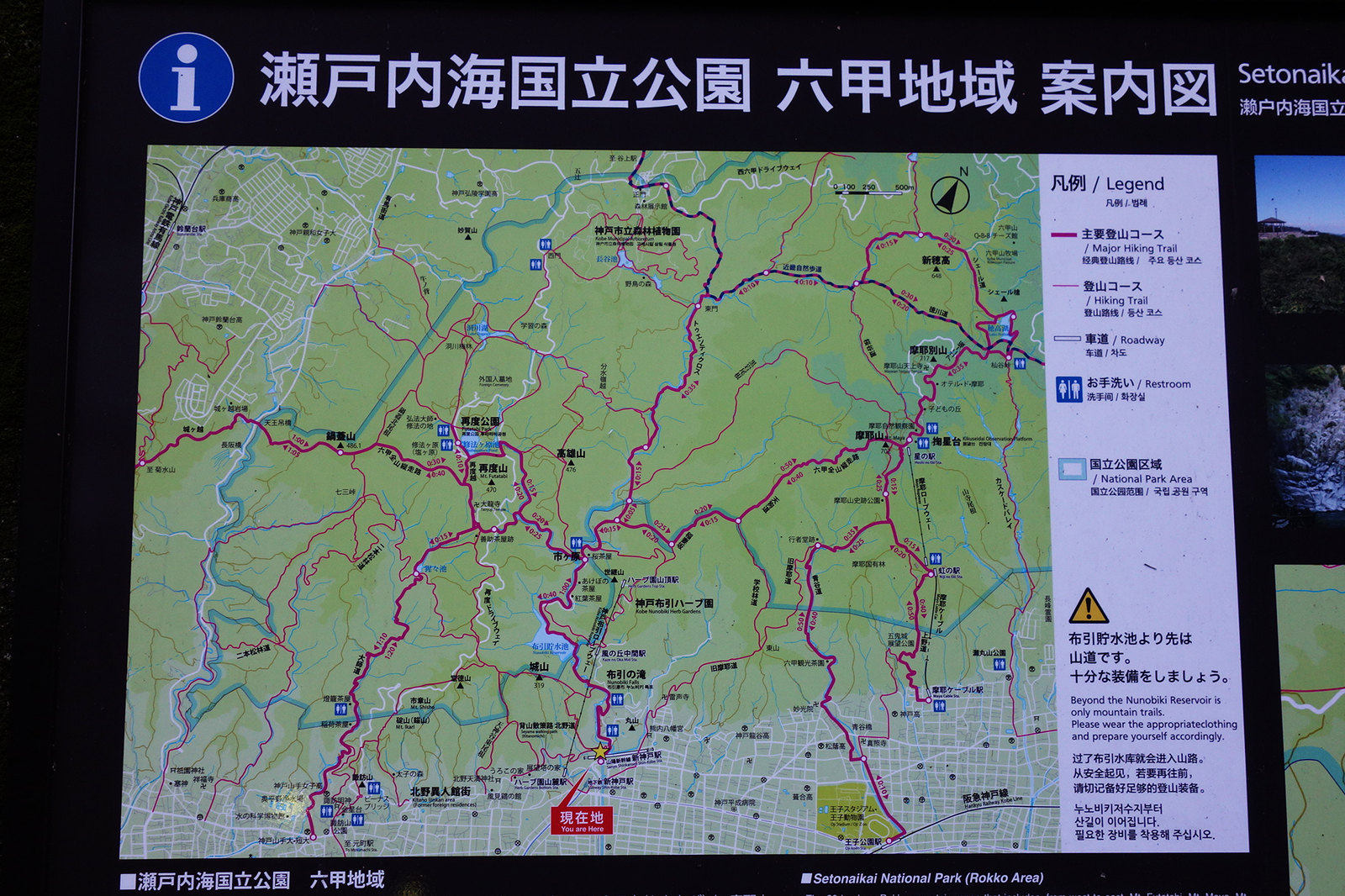20171027-shinkobe-map.jpg