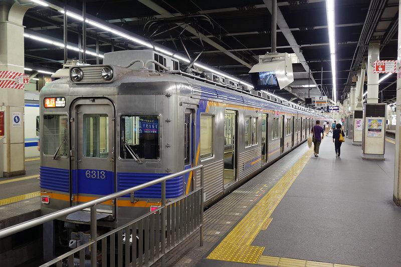 20180923-namba-station.jpg