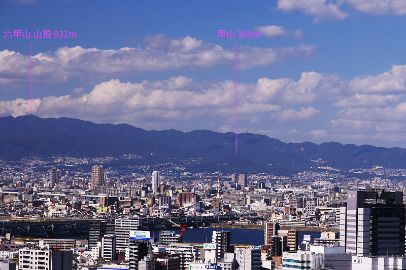 20181028-rokko-kabutoyama.jpg