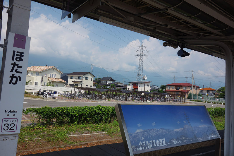 20190802-hotakastation-alpsmountain.jpg